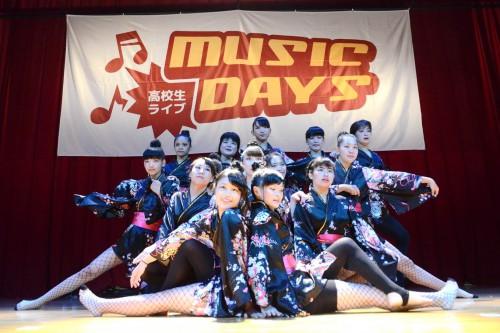 31. ASD Girls(荒川商業高校)