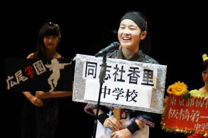 同志社香里中学校(大阪)