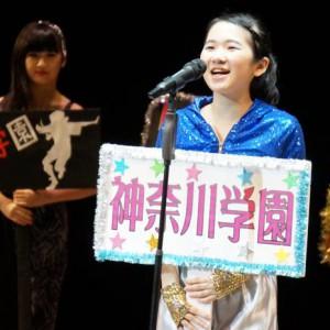 神奈川学園中学校(神奈川)
