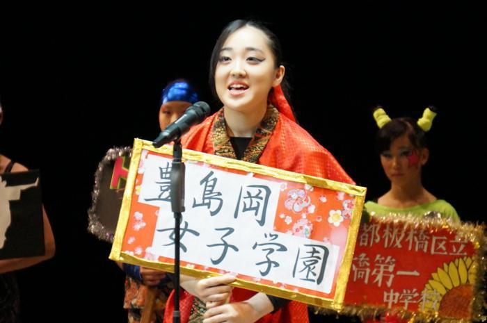 豊島岡女子学園中学校(東京)