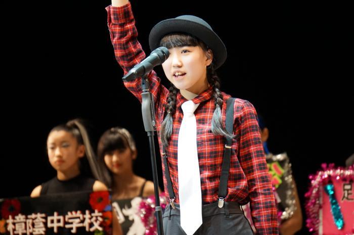 選手宣誓:横浜市立茅ケ崎中学校