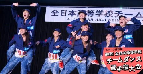 teamdance