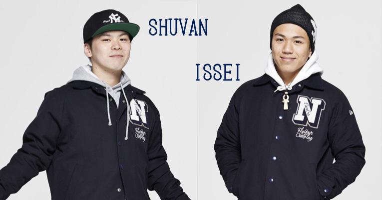 shuvan_issei