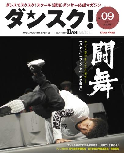 09_hyousi