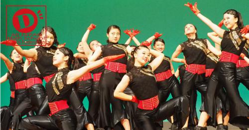 dance1-500x261