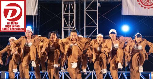 teamdance_daihensei